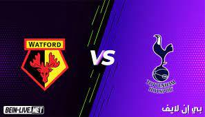 مشاهدة مباراة توتنهام وواتفورد بث مباشر اليوم بتاريخ 29-08-2021 في الدوري  الإنجليزي