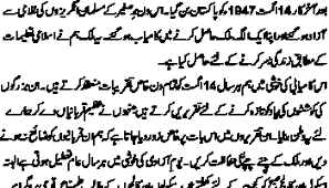 essay writing in urdu x support professional speech writers essay writing in urdu