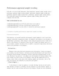 Review Examples For Employees Annual Performance Review Phrases Sample Excellent Examples Samples