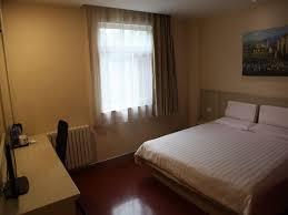 7 Days Inn Beijing Huamao Center Branch Best Price On Hanting Hotel Beijing Railway Station Branch In