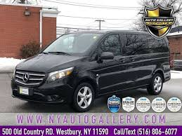 For comparison, the bigger brother, sprinter, offers average reliability. 2017 Mercedes Benz Metris For Sale In New York Ny Cargurus