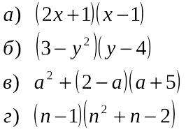 Контрольная работа Умножение многочленов класс скачать  Контрольная работа Умножение многочленов 7 класс