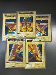 Exodia (エクゾディア, ekuzodia) is an archetype of dark spellcaster monsters, with its first member released in legend of blue eyes white dragon and its first support released in millennium box gold edition. Bandai Yu Gi Oh Card Exodia 5cards Set 1998 From Japan Ebay