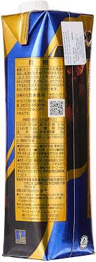 It's convenient, great for camping, easy to use, grea. Amazon Com Key Coffee Liquid Coffee Natural Water Slight Sugar Tetra Prisma 1l Health Personal Care