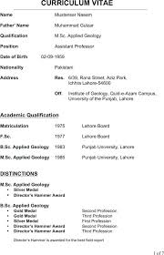Geology Resume Nmdnconference Com Example Resume And Cover Letter