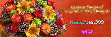 send flowers to india flowers send flowers to delhi fl india