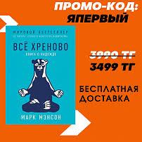 Книги автора - <b>Свеженцева Надежда Александровна</b>: купить ...