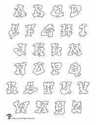 Imagespace Graffiti Bubble Letter Alphabet Gmispacecom