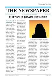Free Front Page Newspaper Template Blank Front Page Newspaper Template With Article Word Newspapers