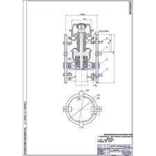 работа на тему Передняя подвеска на составных пружинах М  Дипломная работа на тему Передняя подвеска на составных пружинах М1