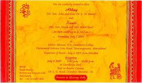 wedding invitation wordings for friends in hindi broprahshow