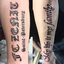 татуировки надписи про тату все новое в мире татуировок новости