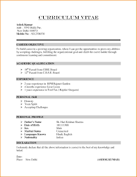 how to write a simple resume 5 how to write a simple cv pandora squared
