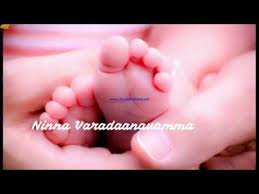 amma i love you kannada whatsapp status