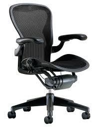 most comfortable office chair.  Office Herman Miller Aeron Chair  In Most Comfortable Office Gadget Review