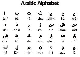 arabic letters13