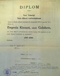 Файл Копия диплома Евгении Голубевой jpg russian  Файл Копия диплома Евгении Голубевой jpg