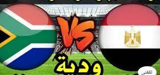 تردد قناة أون تايم سبورتس 1 الناقلة لمباراة منتخب مصر الأولمبي اليوم - ثقفني