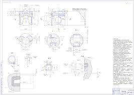 Курсовые и дипломные работы автомобили расчет устройство  Курсовой проект Проектирование двигателя КАМАЗ 740 60 360