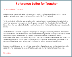 teacher letter of recommendation letter of recommendation for teaching position examples rome