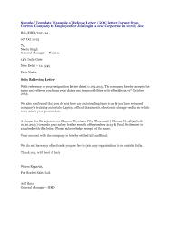 Noc Letter Format For Leave Schengen Visa Leave Letter Sample