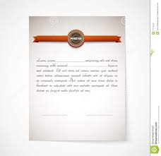 Promotion Letter Papper Stock Vector. Illustration Of Latter - 21715540