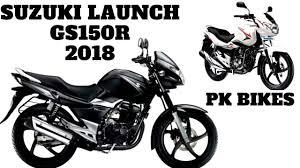 2018 suzuki motorcycle models. perfect 2018 suzuki gs150r 2018 new model launch in pakistan on pk bikes on suzuki motorcycle models h