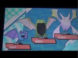 Pokemon Golbat Evolution Chart Shiny Golbat Evolves Into Crobat
