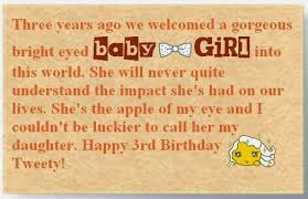 Happy Birthday Quotes For Daughter Classy Daughter Happy Birthday Quotes From A Mother Cute Instagram Quotes