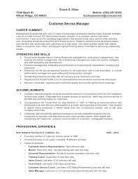 Sample Resume For Customer Service Supervisor