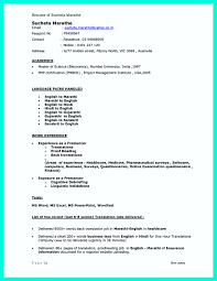 computer science resume summary .