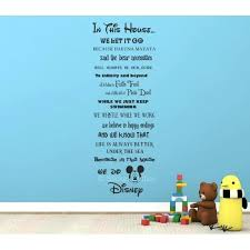 in this house wall art in this house we do disney wall art es sticker farmhouse wall art uk