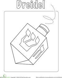 Small Picture Dreidel Worksheet Educationcom