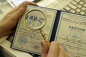 Написание рецензии на дипломную работу от научного руководителя  Недостатки рецензии на дипломную работу
