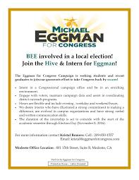 mjc internships eggman internship