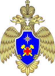 гербы и эмблемы организаций мчс россии татуировка роза ветров