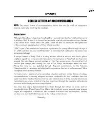 Sample College Recommendation Letters Sample College Application Recommendation Letter 18