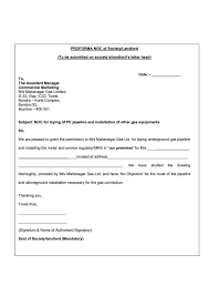 no objection certificate for employee no objection letter for business format employee picture