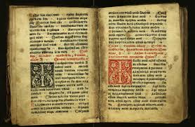 old and rare book collection contains about 10 000 library units which include incunabula post incunabula old books cyrillic books printed before 1868