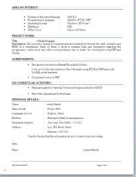 sap mm resume for fresher amazing sap mm fresher resume format about  remodel good sap mm