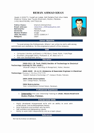 Resume Format For Engineering Freshers Pdf Inspirational Resume