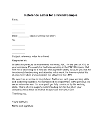 reference letter for a friend sample page1