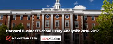 Harvard s New Essay For MBA Applicants