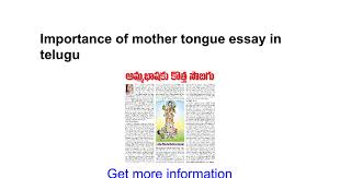 importance of mother tongue essay in telugu google docs
