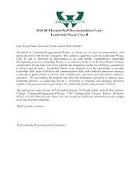 Best Photos Of Leadership Recommendation Letter Sample