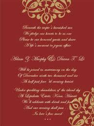 Designer Indian Wedding Invitation Cards Unique E Wedding
