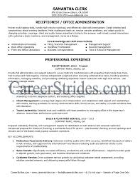 10 Best Receptionist Resume Examples