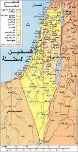وفاة أسير فلسطيني محرر إضراب images?q=tbn:ANd9GcQyOJHpypJ2NWKXm26lSuGUpQONFbpzNAlKYiE7_nKr8_HLNd_K