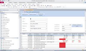 Скачать базу данных access АТП автотранспортное предприятие  Форма Техобслуживание готовой базы данных АТП access Диплом access