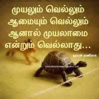 tamil love feeling quates es es and sayings hd wallpapers